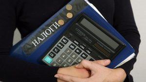 На сайте Росреестра можно рассчитать сумму налога на имущество