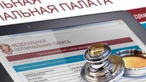 Упрощенный порядок регистрации сделок